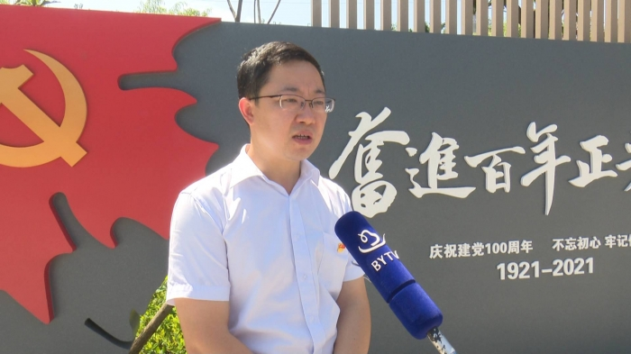 """西安丰镇党委书记邹恺:尽力打造""""四个小镇"""",极力交出人民满意的答卷"""